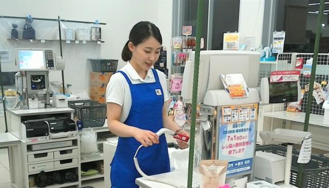 薬王堂 長井九野本店の画像・写真